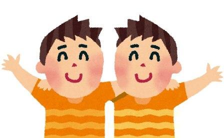 双子-1.jpg