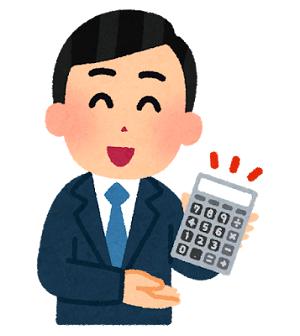 電卓セールスマン.png