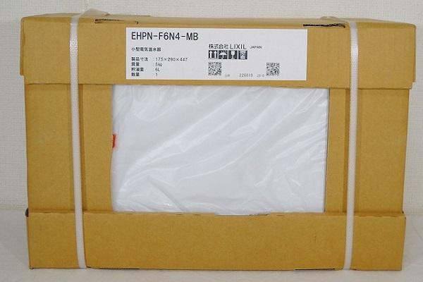 EHPN-F6N4-MB