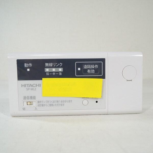 DSCN5419