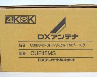 DSCN8836