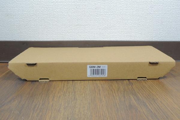 DSCN35718