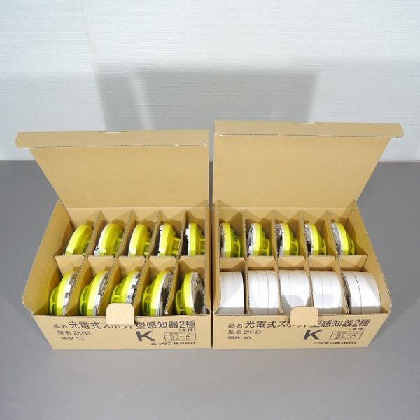 DSCN6683