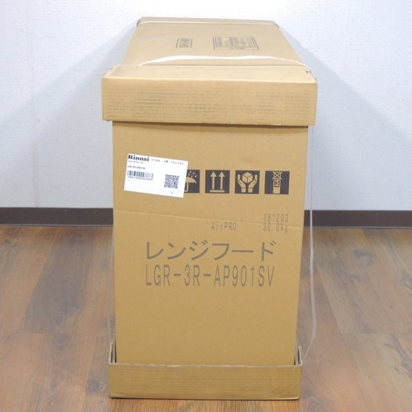 DSCN7347