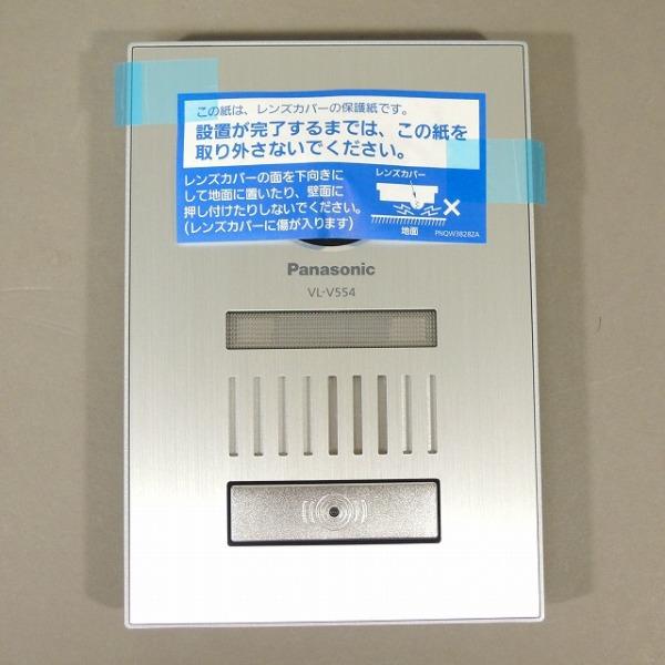 DSCN9329