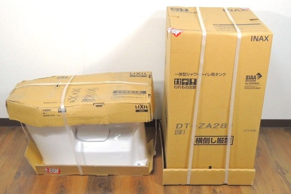YBC-ZA20S+DT-ZA281