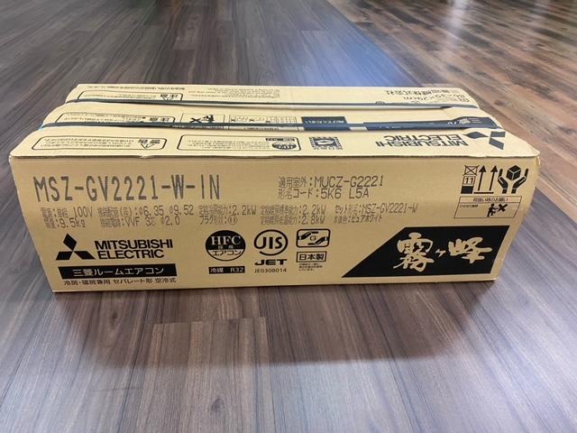 【エアコン】三菱電機 ルームエアコン MSZ-GV2221(W)の買取.jpeg