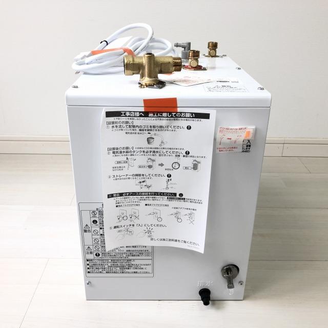 【温水器】クリナップ 電気温水器 ZZEV-K18N3の買取.jpg
