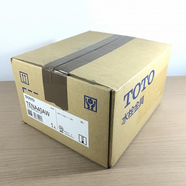 【水栓】TOTO 自動水栓 TENA40AWの買取.jpg