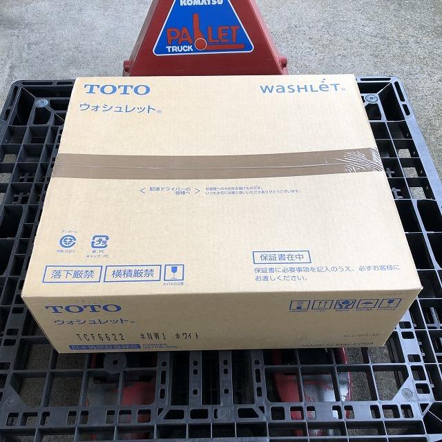【温水洗浄便座】TOTO ウォシュレット TCF6622の買取.jpg