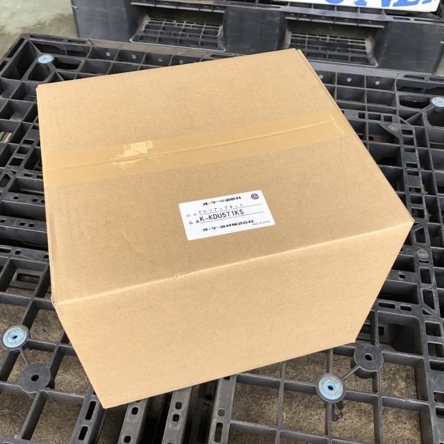 【空調】オーケー器材 ドレンアップキット K-KDU571KSの買取.jpg
