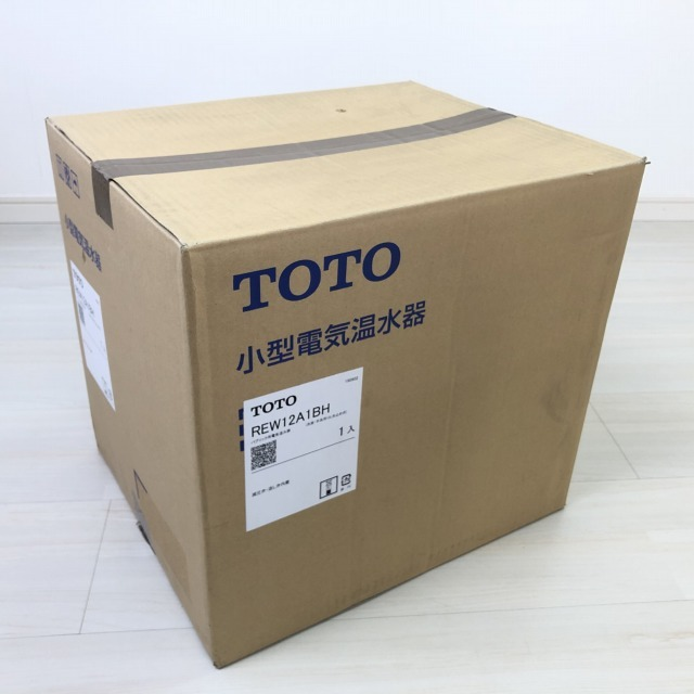 【給湯器】TOTO 電気温水器 REW12A1BHの買取.jpg