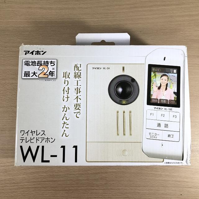【ドアホン】アイホン ワイヤレステレビドアホン WL-11の買取.jpg