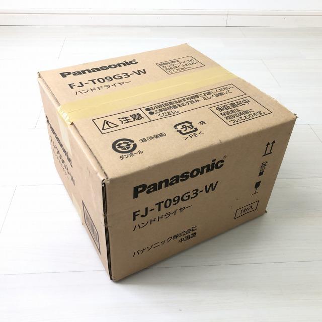 【乾燥機】パナソニック ハンドドライヤー FJ-T09G3-Wの買取.jpg