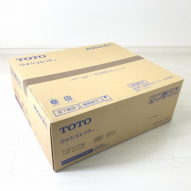 【ウォシュレット】TOTO ウォシュレット TCF2222E NW1の買取.jpg