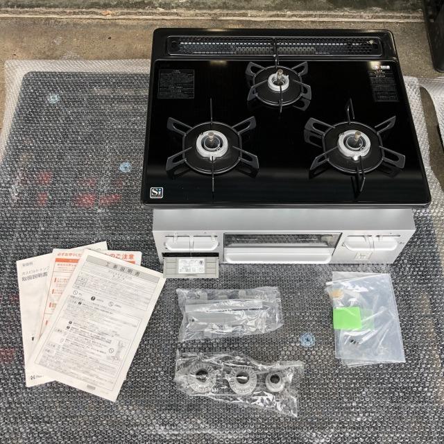 【ガスコンロ】ハーマン ガスビルトインコンロ DG32N3Vの買取.jpg