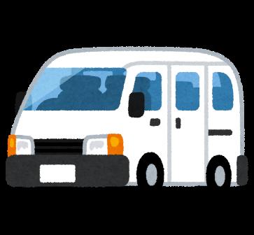 ワンボックスカー ワゴン車