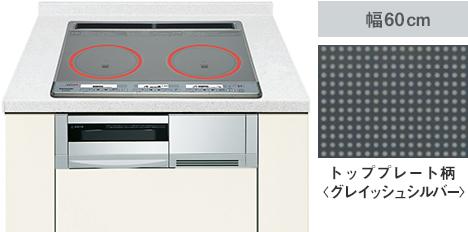 Panasonic(パナソニック)のKZ-HL22D3
