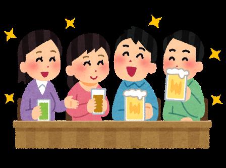 程よい飲酒