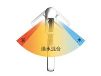 従来のシングルレバー式混合水栓
