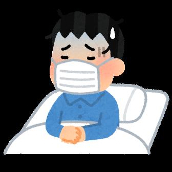 風邪を引いた人
